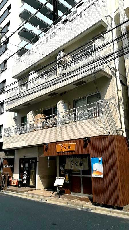 GSハイム西新宿 外観