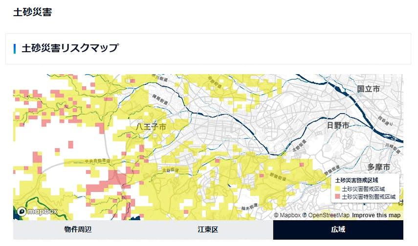 首都圏の災害リスクをまとめて見える化。不動産営業支援ツール「IESHIL CONNECT」を徹底紹介!の画像